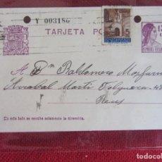 Sellos: TARJETA POSTAL 1937. Lote 144903598