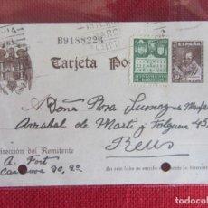 Sellos: TARJETA POSTAL 1942. Lote 144904770