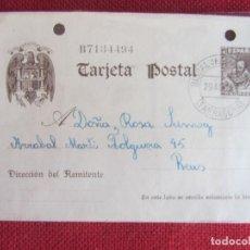 Sellos: TARJETA POSTAL 1942. Lote 144905158