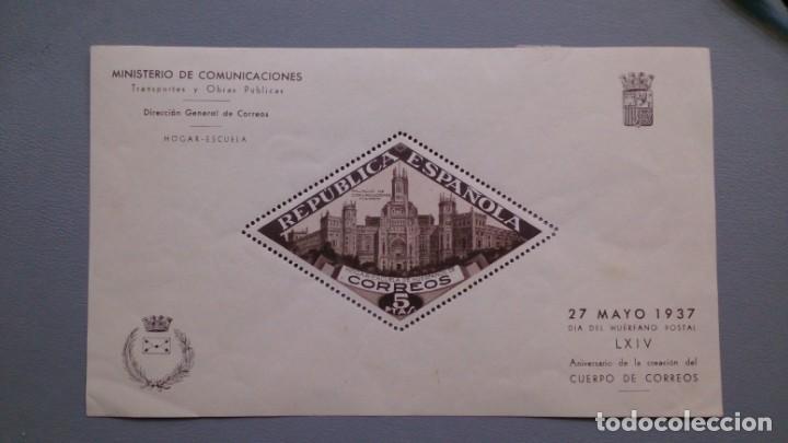 ESPAÑA - 1937 - BENEFICENCIA - HOJA EDIFIL 17 - MH* - NUEVA - PALACIO DE COMUNICACIONES DE MADRID. (Sellos - España - Dependencias Postales - Beneficencia)
