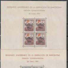 Sellos: BARCELONA, 1941 EDIFIL Nº 31 / 32 /**/ . Lote 146028670