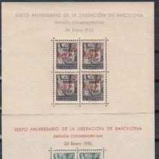 Sellos: BARCELONA, 1945 EDIFIL Nº NE 29 / NE 30 /**/ . Lote 146029034