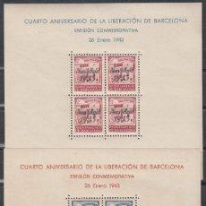 Sellos: BARCELONA, 1945 EDIFIL Nº 53 / 54 /**/ . Lote 146029262