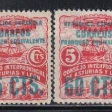 Sellos: ASTURIAS Y LEÓN. 1937 EDIFIL Nº 8 / 11 /*/ . Lote 146268550