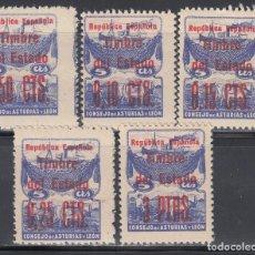 Sellos: ASTURIAS Y LEÓN. 1937 EDIFIL Nº NE 1 / NE 5 /**/ . Lote 146269446