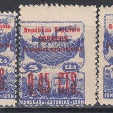 Sellos: ASTURIAS Y LEÓN. 1937 EDIFIL Nº NE 9 / NE 11 /**/ . Lote 146269690