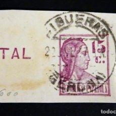 Sellos: SELLO DEL ENTERO POSTAL Nº 69 CON MATASELLOS DE FIGUERAS. Lote 146720002