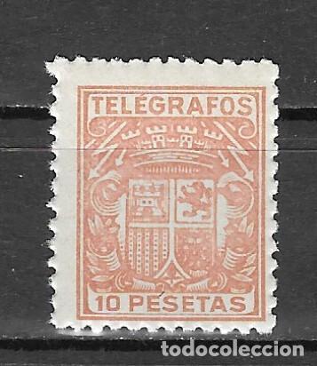 ESPAÑA Nº 75 TELEGRAF0 (**) (Sellos - España - Dependencias Postales - Telégrafos)