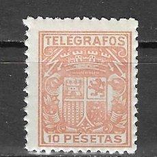 Sellos: ESPAÑA Nº 75 TELEGRAF0 (**). Lote 147371206