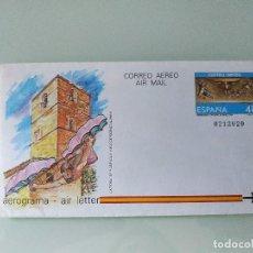 Sellos: AEROGRAMA N° 211 VUELO DE RODRIGO ALEMÁN.. Lote 150825698