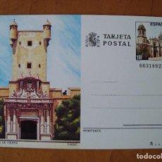 Sellos: TARJETA POSTAL PUERTA DE TIERRA - CADIZ 1988. Lote 151009442