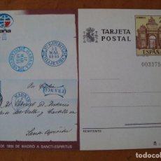 Sellos: TARJETA POSTAL CARTA DE 1855 DE MADRID A SANCTI-ESPIRITUS 1984. Lote 151010494