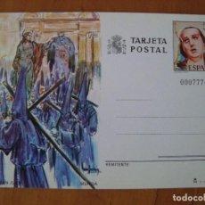 Sellos: TARJETA POSTAL PASO DE SAN JUAN MURCIA 1984. Lote 151010830