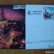 Sellos: TARJETA POSTAL LA GIRALDA SEVILLA 1992. Lote 151011958