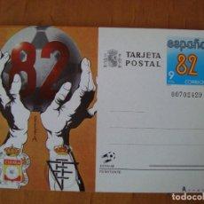 Sellos: TARJETA POSTAL FIFA ESPAÑA 82. Lote 151012210