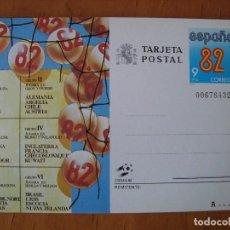 Sellos: TARJETA POSTAL MUNDIAL ESPAÑA 82. Lote 151012406
