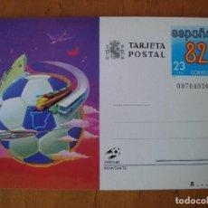 Sellos: TARJETA POSTAL MUNDIAL ESPAÑA 82. Lote 151012614