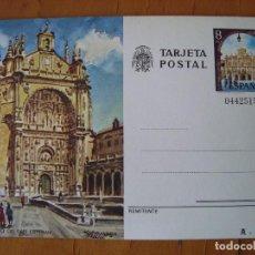 Sellos: TARJETA POSTAL CONVENTO DE SAN ESTEBAN - SALAMANCA 1979. Lote 151013046
