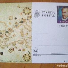 Sellos: TARJETA POSTAL CARTA DE MATEO PRUNES 1980. Lote 151013246