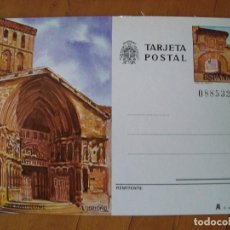 Sellos: TARJETA POSTAL IGLESIA DE SAN BARTOLOME - LOGROÑO 1980. Lote 151013630