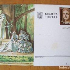 Sellos: TARJETA POSTAL MONUMENTO A BECQUER - SEVILLA 1978. Lote 151014262