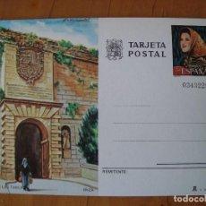 Sellos: TARJETA POSTAL PUERTA DE LAS TABLAS - IBIZA 1978. Lote 151014478