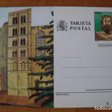 Sellos: TARJETA POSTAL TORRE CARLOMAGNO - GERONA 1985. Lote 151014982