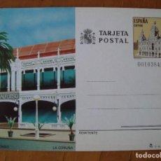 Sellos: TARJETA POSTAL KIOSCO ALFONSO - LA CORUÑA 1985. Lote 151015130