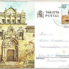 Sellos: ENTERO POSTAL CIRCULADO A ALEMANIA HOSPITAL SANTA CRUZ TOLEDO PUENTE ALCANTARA BRIDGE. Lote 151386714