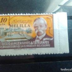 Sellos: COLEGIO DE HUERFANOS DE TELEGRAFOS - MELILLA - 10 CENTIMOS - NUEVO. Lote 151712378