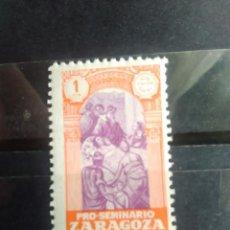 Sellos: PRO SEMINARIO ZARAGOZA - 1 PESETA - NUEVO. Lote 151712774