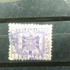 Sellos: EDIFIL 82 DE LA SERIE: ESCUDO DE ESPAÑA, AÑO 1940, TELÉGRAFOS. Lote 152190802