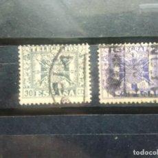 Sellos: EDIFL 88 Y 90 DE LA SERIE: ESCUDO DE ESPAÑA, AÑO 1949. TELÉGRAFOS. Lote 152449750