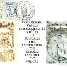 Sellos: TARJETA MAXIMA ESPAÑA EDIFIL 2506 DE LA CONSAGRACIÓN DE LA BASILICA DEL MONASTERIO DE RIPOLL. Lote 152976638