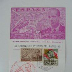 Sellos: TARJETA FILATÉLICA CIRCULADA. 50 ANIVERSARIO INVENTO DEL AUTOGIRO . VALENCIA 1973. Lote 153063666