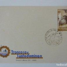 Sellos: TARJETA. TRONCOSO Y SANTODOMINGO. II EXPOSICIÓN FILATÉLICA. VIGO 1961. Lote 153131986