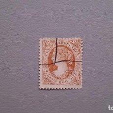Sellos: ESPAÑA - 1869 - ISABEL II - TELEGRAFOS - EDIFIL 28 - ANULADO A PLUMA SIN TALADRO.. Lote 153561182