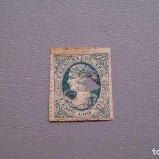 Timbres: ESPAÑA - 1868 - ISABEL II - TELEGRAFOS - EDIFIL 24 - SOBRE FRAGMENTO.. Lote 153561662