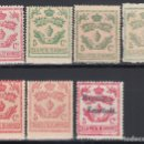 Sellos: CAJA POSTAL DE AHORROS,1918-1936 EDIFIL Nº 1 / 3, 4 / 5, 6, **/*. Lote 153575210