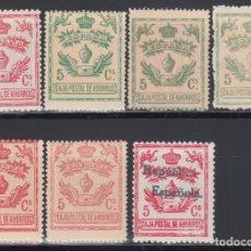 Sellos: CAJA POSTAL DE AHORROS,1918-1936 EDIFIL Nº 1 / 3, 4 / 5, 6, **/* . Lote 153575210