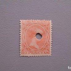 Sellos: ESPAÑA - 1889-99 - ALFONSO XIII - TELEGRAFOS - EDIFIL 228 T - TIPO PELON.. Lote 154309718