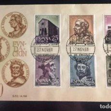 Sellos: XII CENTENARIO FUNDACION DE OVIEDO. Lote 154926550