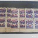 Sellos: CONSEJO DE ASTURIAS Y LEON EDIFIL NE 9/11 DEL AÑO 1937 EN BL4 NUEVOS**. Lote 155307390