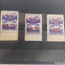 Sellos: CONSEJO DE ASTURIAS Y LEON EDIFIL NE 9/11 DEL AÑO 1937 EN NUEVO**. Lote 155307614