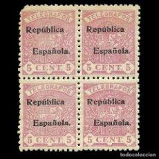 Sellos: SELLOS. ESPAÑA.TELÉGRAFOS.1931/33. ESCUDO ESPAÑA HABILITADO. 5C.LILA.BLOQUE 4.NUEVO** .EDIFIL.Nº63. Lote 155341426