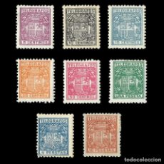 Sellos: SELLOS. ESPAÑA.TELÉGRAFOS.1932/33 ESCUDO DE ESPAÑA.SERIE COMPLETA CON FIJASELLOS.NUEVO*.EDIFIL.68/75. Lote 155356858