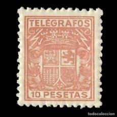 Sellos: SELLOS. ESPAÑA. TELÉGRAFOS. 1932/33 ESCUDO DE ESPAÑA.10 P.CASTAÑO .NUEVO** .EDIFIL. Nº75. Lote 155357614