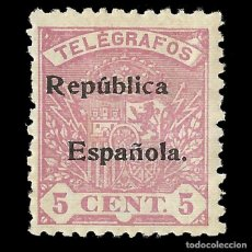 Sellos: SELLOS. ESPAÑA. TELÉGRAFOS. 1931-1933. ESCUDO DE ESPAÑA.SOBRECARGA.5C.LILA..NUEVO* .EDIFIL. Nº63. Lote 155376466