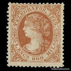 Sellos: SELLOS. ESPAÑA. TELÉGRAFOS. 1869. ISABEL II. 1 E. 600M. CASTAÑO.NUEVO* .EDIFIL. Nº28. Lote 155377706