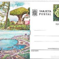 Sellos: ESPAÑA. ENTERO POSTAL 1977. EDIFIL 116. TENERIFE. Lote 155477362
